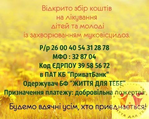 14650256_177517169367820_3803511514613609167_n