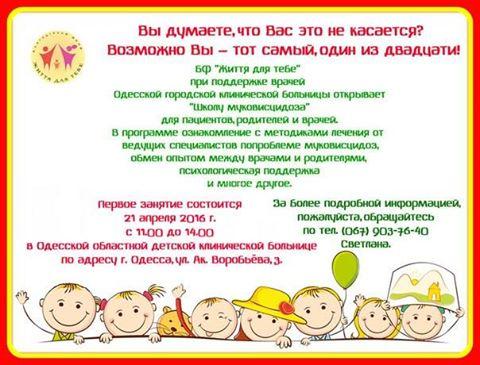 12990966_1548438818783686_1004679753620725882_n